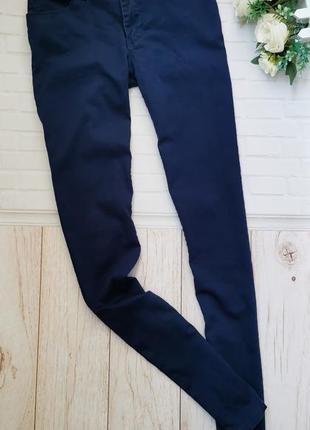 #розвантажуюсь. классные джинсы скинни