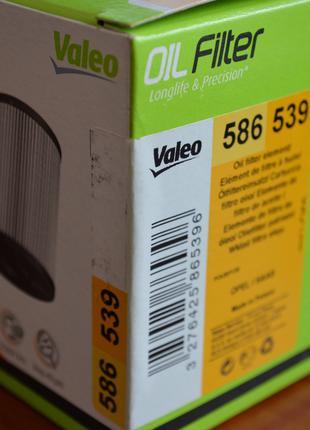 Фильтр масляный VALEO 586539