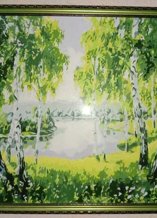 Картина акварелью