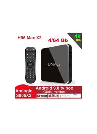 H96Max X2 4/64GB Amlogic S905X2 ТВ приставка Smart TV box X96HK1