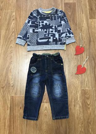Крутой набор джинсы штаны и кофта реглан свитшот f&f динозавр