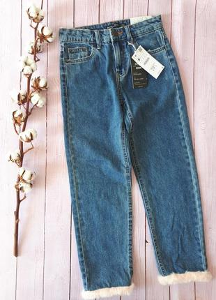 Mom джинсы с розовым мехом, стильные , высокая посадка