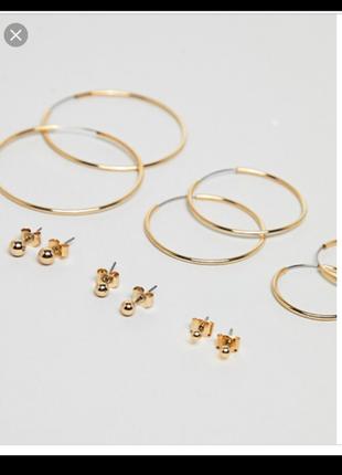 Супер набор серьги кольца и серьги гвоздики 6 пар по супер цене