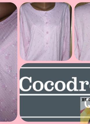 Домашнее розовое хлопковое трикотажное платье ,ночная рубашка,...