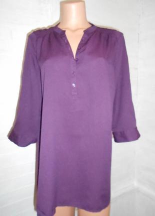 Рубашка,блузка,туника