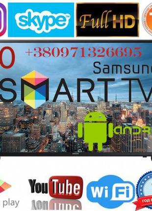 Топ продаж! Телевизор Samsung L42 40' SMART TV, WiFi, Full HD, T2