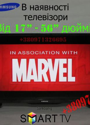 Акція! Samsung L34 6 SERIES, Smart TV, Full HD, Wi-Fi