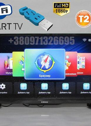 "Акція! Телевізор Samsung L34S 32"" - Smart TV, Wi-Fi, T2, дропш..."