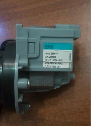 Насос помпа Askoll 290677 (30W) для стиральной машины Indesit, Ar