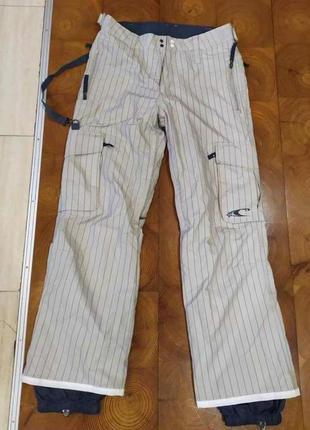 Классные зимние штаны для борда,лыж- унисекс  oneill s-l