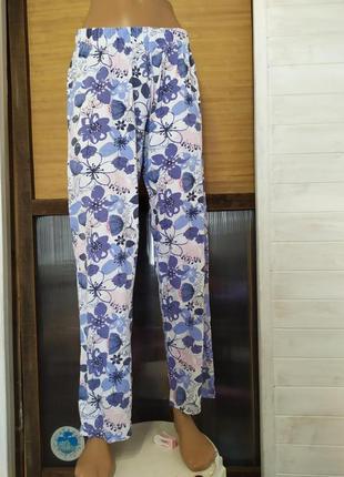 Супер классные штаны для сна,дома l-xl