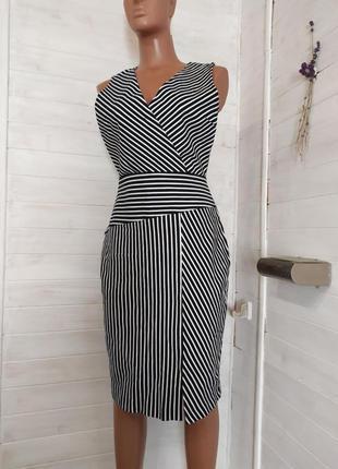 Красивое,плотное стрейчевое платье