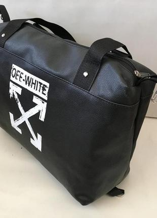 Спортивная городская сумка на каждый день с длинным ремнем, до...