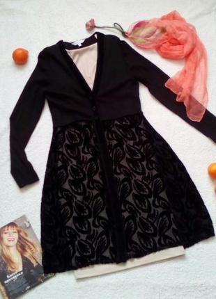 Кардиган-платье с ажурным низом #розвантажуюсь