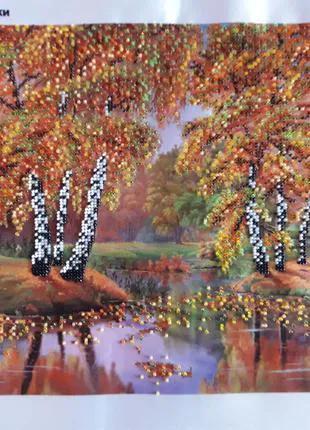 """Картина вышита бисером """"Осень"""""""