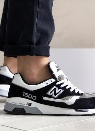 New balance 1500 white black мужские кроссовки чёрные с белые