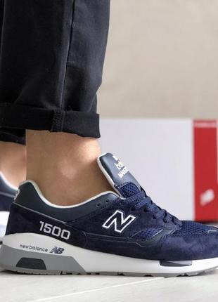 New balance 1500 blue мужские кроссовки синие