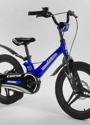 Детский велосипед Magnesium 18 дюймов, магниевая рама, дисковые т