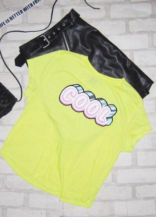 Total sale !крутая футболка лимоного цвета с принтом