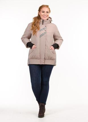 Женская демисезонная бежевая куртка с манжетами
