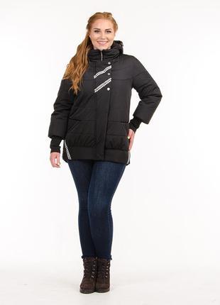 Женская демисезонная черная куртка с манжетами