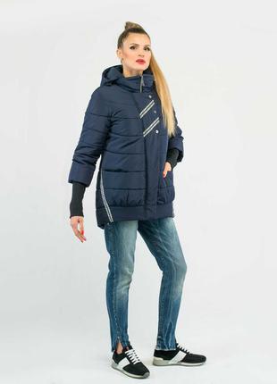 Женская демисезонная синяя куртка с манжетами