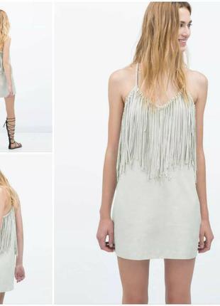 Трендовое свободное платье с бахромой  zara