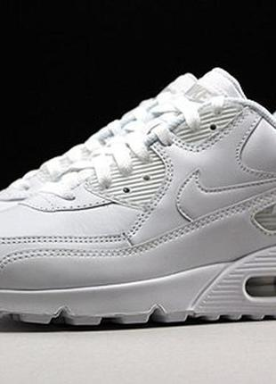 Nike air max 90 white женские кроссовки найк белые