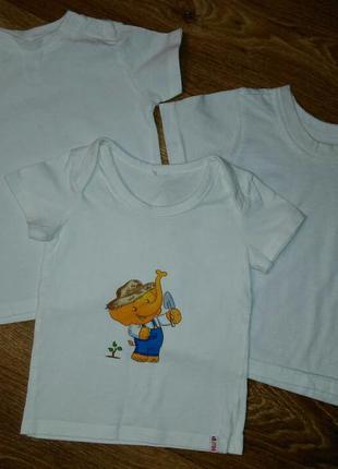 Белые футболки, футболка, hipp, baby club, рост 80-86
