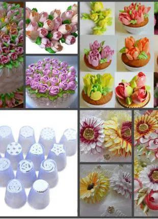 Набор кондитерских насадок Тюльпан 16 шт, пластик