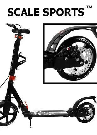 Самокат Scale Sports SS-04 USA | Elite Plus | GMC | Pro Черный
