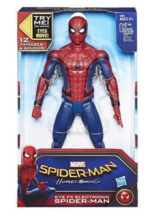 Интерактивная игрушка Человек-Паук 30 см (Звук), Hasbro
