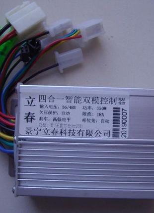 Контроллер Универсальный 48v/64v-500w (1 шт.) с датчиками холл...