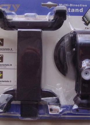 Автодержатель/Автокрепление для Планшета/GPS навигатора и др. ...