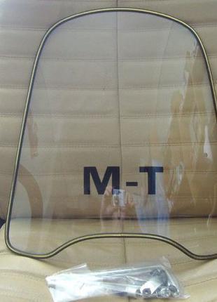 Лобовое/Ветровое стекло на скутер/мопед (Honda Yamaha Suzuki) ...