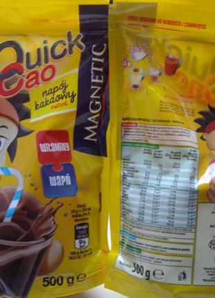 Капучино cappuccino (детский како-напиток) Quick Cao 500 гр.