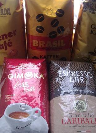 Кофе в зернах Alvorada Wiener/Brasil/Gastro (есть доставка) !!!
