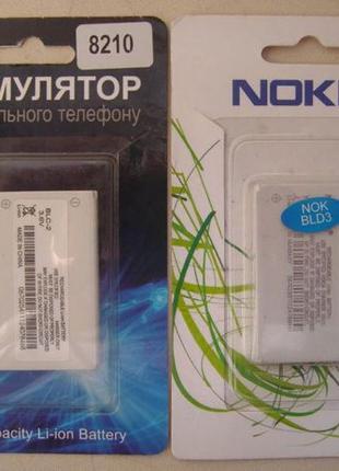 Аккумулятор NOKIA BLB-2 (8210,5210) BLD-3 (2100,6610) BLC-2 (3...