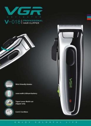 Профессиональная машинка для стрижки волос с насадками VGR V-0...