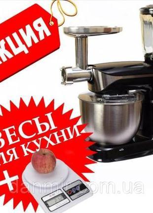 Многофункциональный кухонный комбайн 3 В 1 2200 Вт