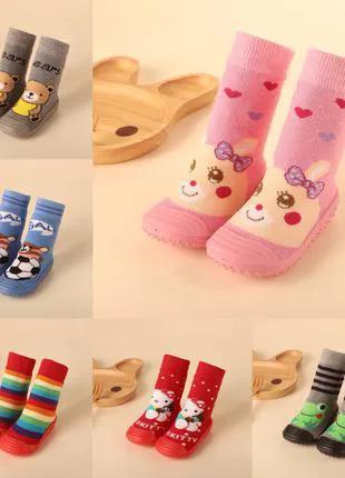 Шкарпетки - капці, перше взуття