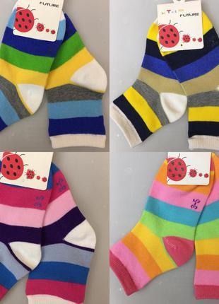 """Шкарпетки """"Смужки"""", на 2-7 років"""