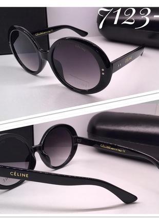 Женские солнцезащитные очки классика овалы черные