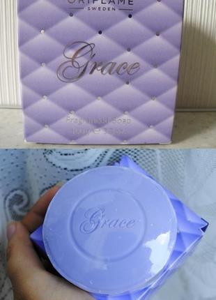 Женское парфюмерное мыло Grace