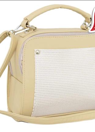 """Маленькая сумочка от украинского производителя ТМ """"LucheRino"""""""