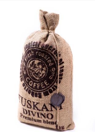 Кофе TUSKANI DIVINO 60% арабика 40% робуста, 1 кг