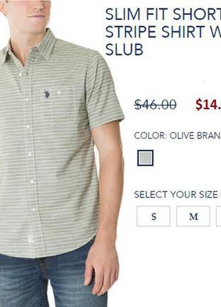 Рубашка  slim fit   u.s.polo assn ,