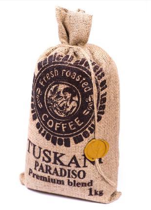 Кофе TUSKANI PARADISO 100% элитная арабика, 1 кг
