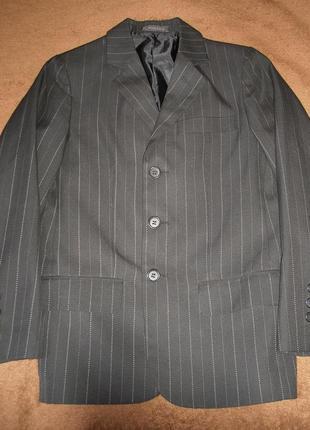Школьный пиджак flipback