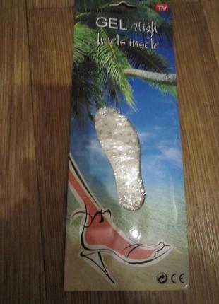 Защитные вставки в обувь от натирания и скольжения, силикон